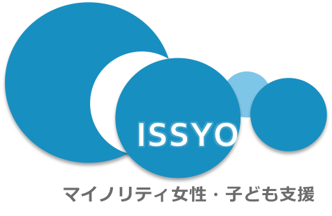 issyo-NGO